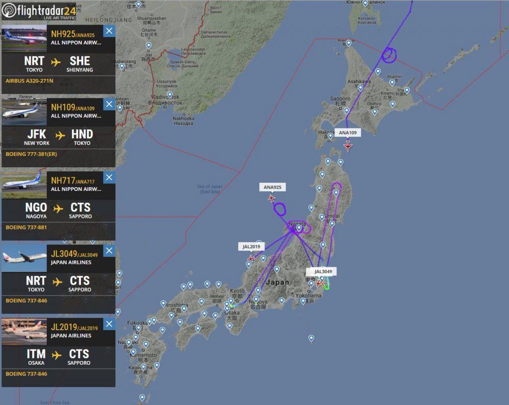 フライトレーダー-日本語表示